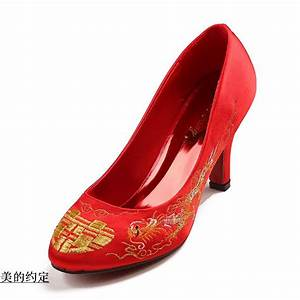 bridal shoes 2014 cheongsam wedding dress shoes chinese With red dress shoes for wedding