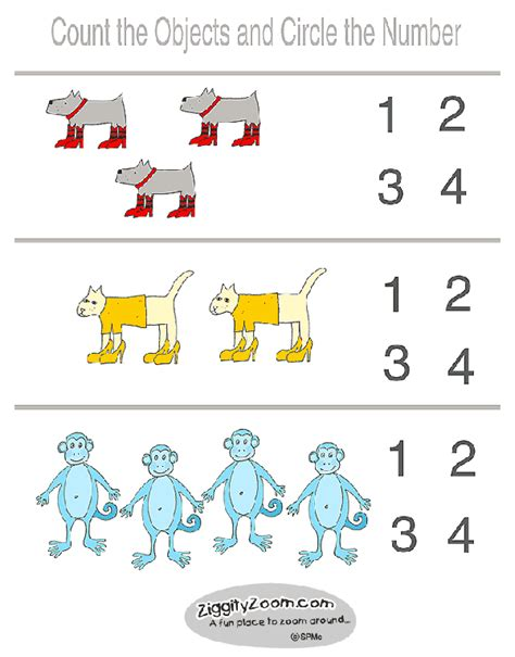 preschool printable counting worksheet