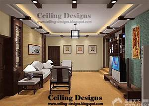 Home interior designs cheap gypsum ceiling designs for Gypsum ceiling designs for living room