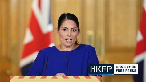 Beijing vows retaliation after UK announces 'bespoke ...