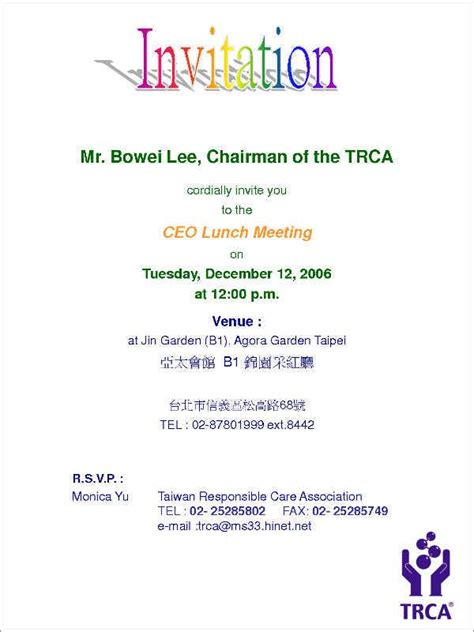 meeting invitation designs psd ai word indesign