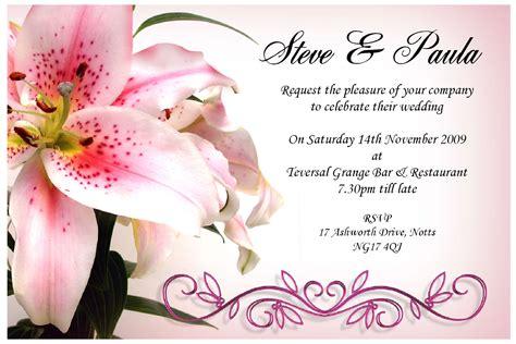 15+ Printable Wedding Invitation Templates, Cards, Samples