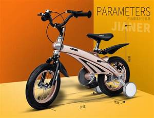 China Child Cycle For 3 To 5 Years Old Kids  Kids Bike