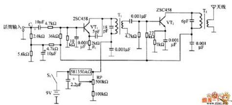 The Modulation Wireless Microphone Circuit Control