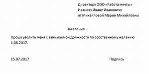 как оформить документы на узбеков для работу у физического лица