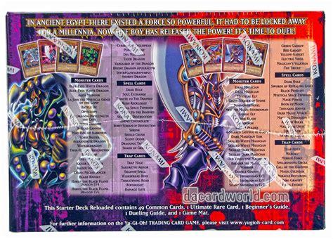 Yugi Starter Deck Reloaded Strategy by Konami Yu Gi Oh Yugi Kaiba Reloaded Starter Box Da