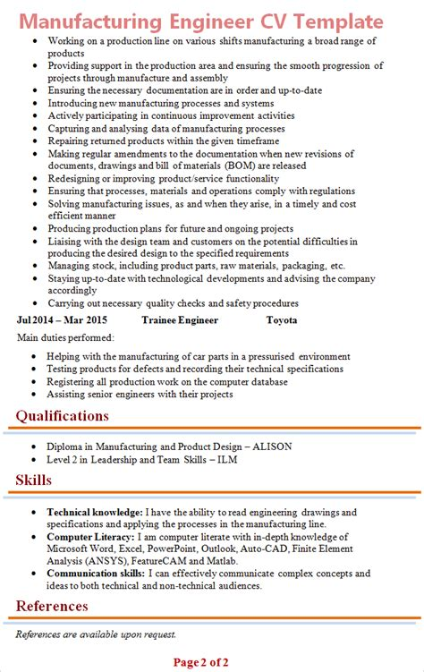 manufacturing engineer cv template