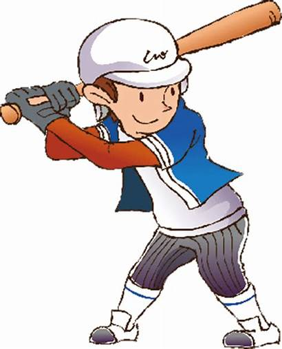 Baseball Cartoon Player Athlete Clipart Hitting Playing