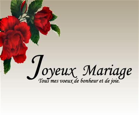mot pour anniversaire de mariage 5 ans texte anniversaire de mariage 5 ans texte carte