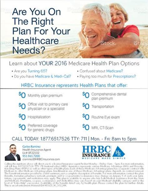 plan   healthcare
