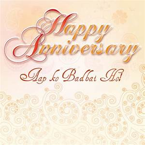 happy marriage anniversary greeting cards hd wallpapers With images of wedding anniversary greeting cards