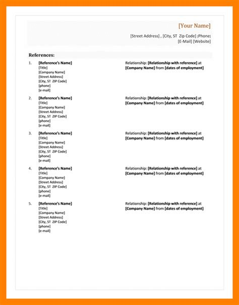 reference page for a resume free microsoft word resume