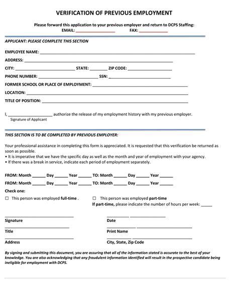 employment verification form template 5 employment verification form templates to hire best employee