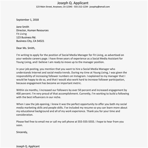 Cover Letter Definition by Cnaway Page 260 Best Cover Letters