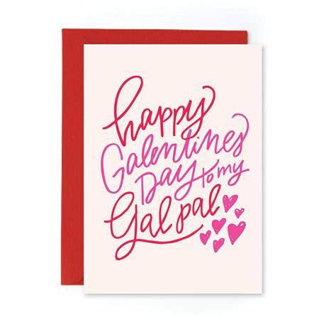 Galentines Printable Valentine Card / RebekahDischDesign ...
