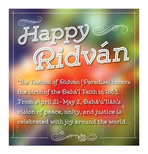 happy ridvan greeting bahai faith
