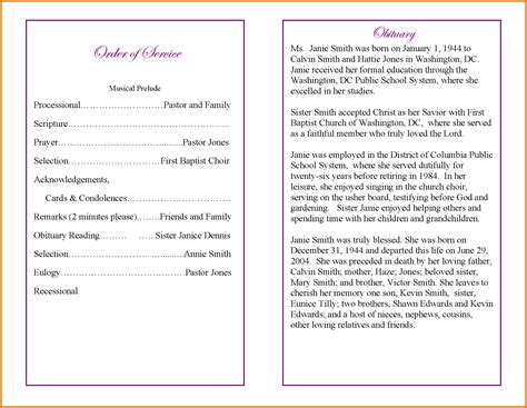 free announcement maker 7 funeral program sample itinerary template sample