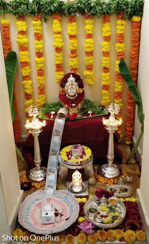 varalakshmi pooja decoration mandir decoration
