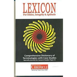 lexicon ethics ethics integrity aptitude upsc cse mains
