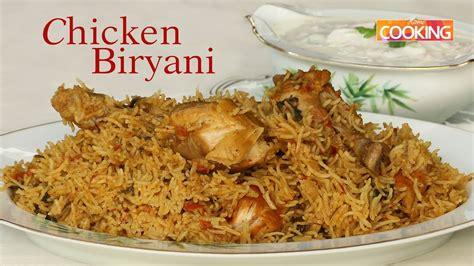 chicken biryani pressure cooker chicken biryani recipe