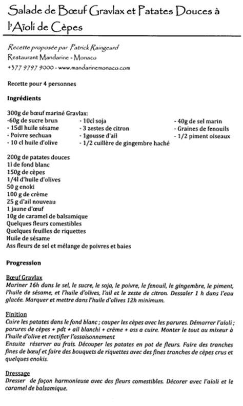 recette de cuisine anglais recette grand chef restaurant aioli de cepes