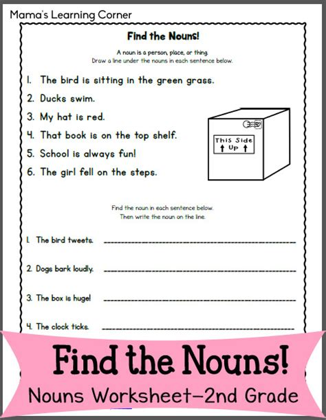 find the nouns worksheet for 2nd grade mamas learning