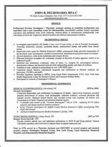 financial fraud investigator cover letter