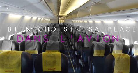 noz siege social reserver siege air 100 images choix de votre siège standard air reservation siege salon