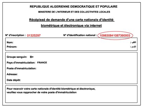 Consulat Senegal Carte D Identité Rdv by Prise De Rendez Vous Passeport Biometrique Ivoirien