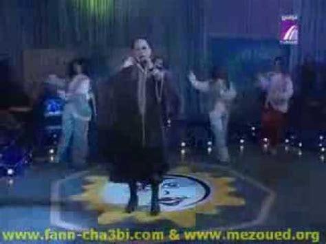 Imen Cherif إيمان الشريف