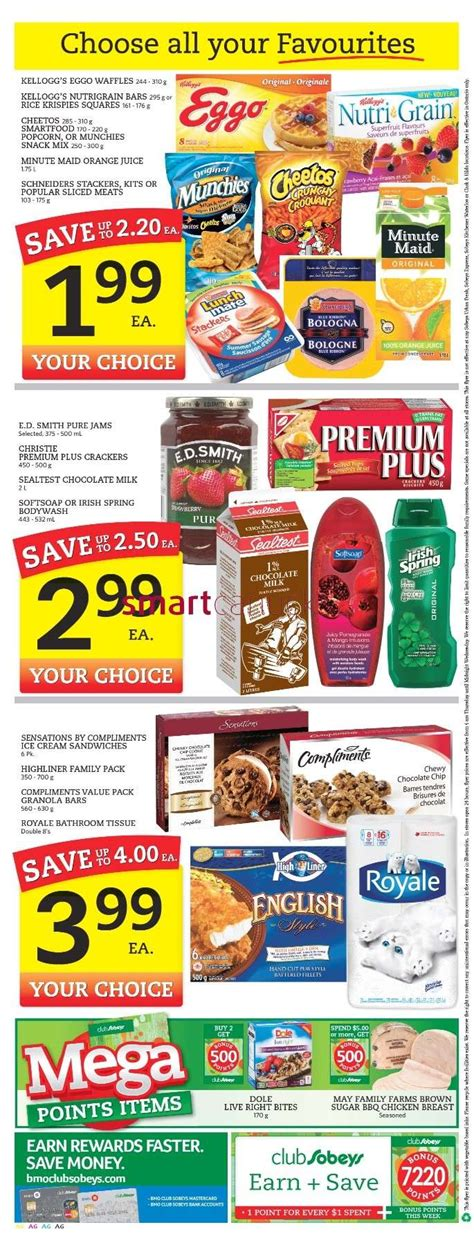 Lulu Lobster Boat Coupon by Home Sobeys Inc Lobster House