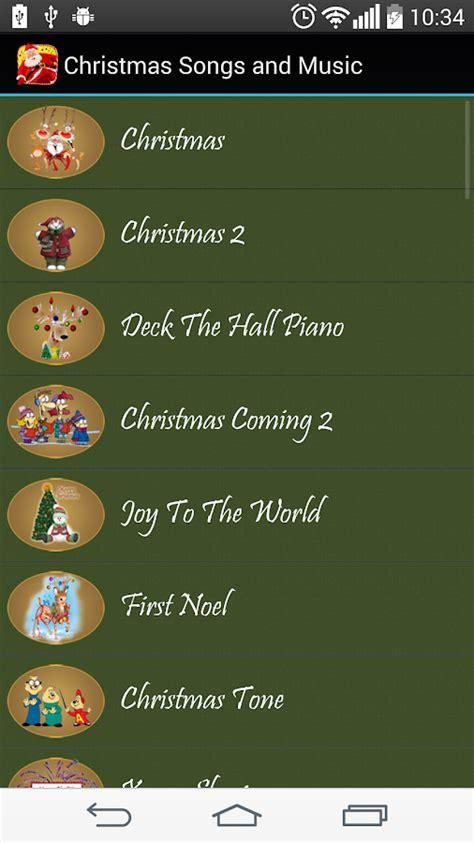 Christmas Songs And Music Screenshot