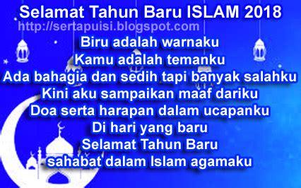 contoh kata kata bijak ucapan selamat   islam   muharram  hijriyah