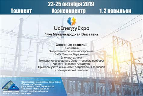 Энергосбережение — википедия