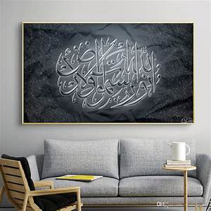 2020, Large, Silver, Islamic, Calligraphy, Wall, Art, Posters