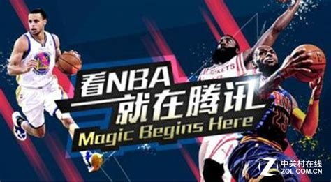 怎样才能看腾讯NBA视频直播-