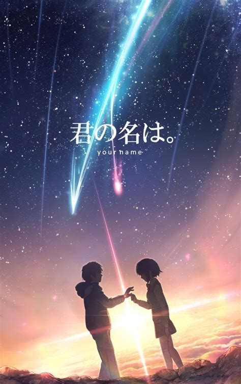 Kimi No Na Wa Your Name Pin By Anime Lover On Pictures Anime Kimi