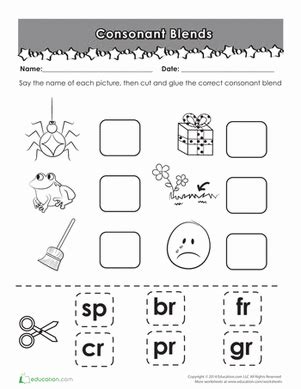 blend at the beginning worksheet education