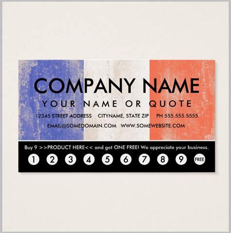 loyalty punch card template arts arts