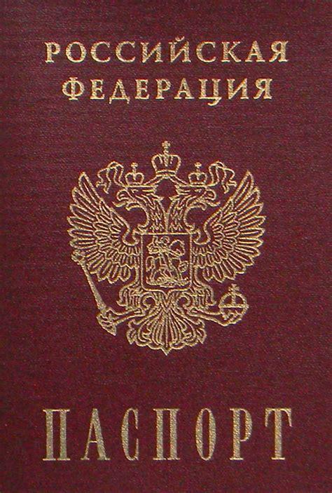 Паспорт менять по возрасту