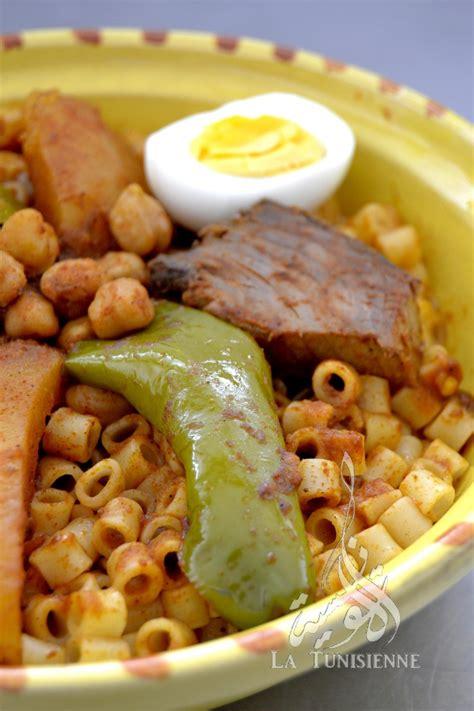 recette cuisine orientale recettes tunisiennes traditionnelles en arabe