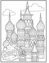 Cathedral Coloring Basil Pages Saint Moscow Projects Square Sheets Basils Printable Adult Project Mc St Artprojectsforkids Simple Bloglovin Drawing Template sketch template