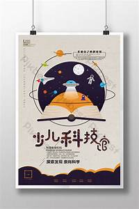 Poster, Design, For, Children, U0026, 39, S, Science, And, Technology, Museum
