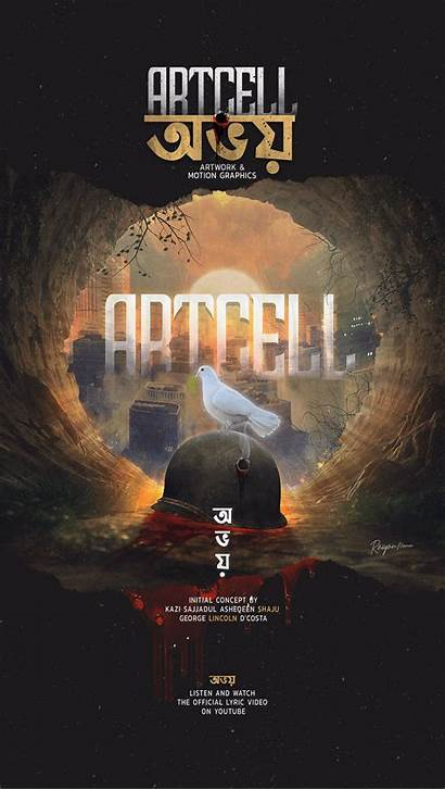 Artcell Official Artwork Motion Graphics