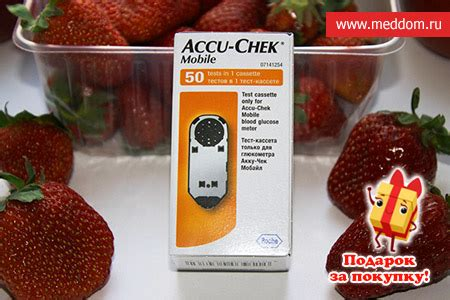 Accu Chek Mobile Test Cassette 50 Strips by 50