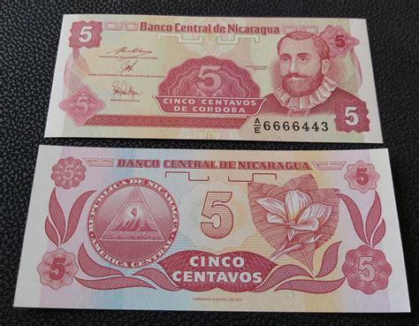 NIKARAGVA 5 CENTAVOS 1991 UNC | 23810901