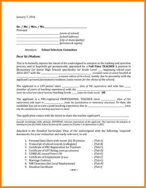 letter  intent teacher introduction letter