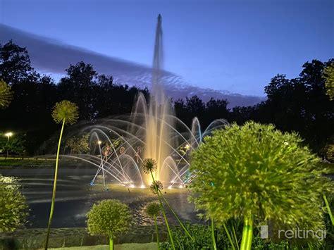 Sestdienas vakari Dubrovina parkā - Atpūta - Latvijas reitingi
