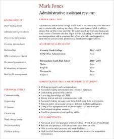 entry level system administrator resume pdf 10 entry level administrative assistant resume templates