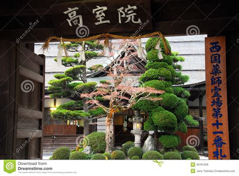 Japanischer Garten Eingangstor by Sch 246 Nes Japanisches Gartentor Stockfoto Bild 46781258